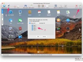 macOS High Sierra下快速整理、排序LaunchPad里的APP图标