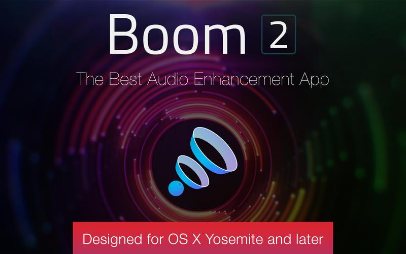 Boom2 1.6.8 系统级音频增强程序和均衡器