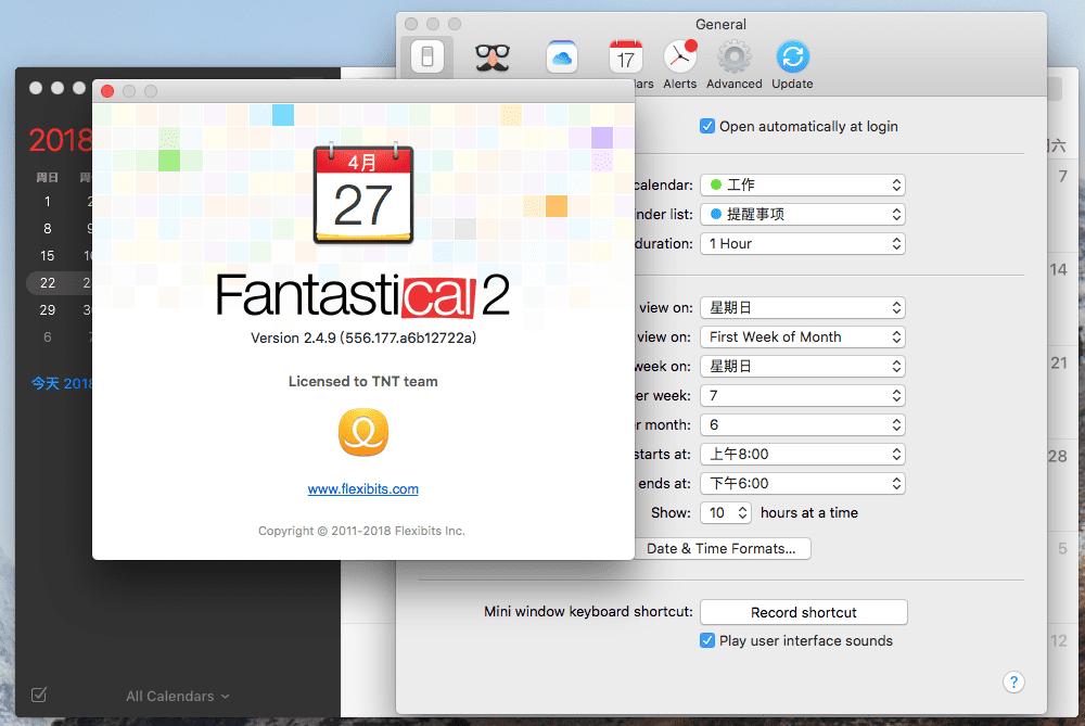 Fantastical 2.5.13 优雅的日历软件