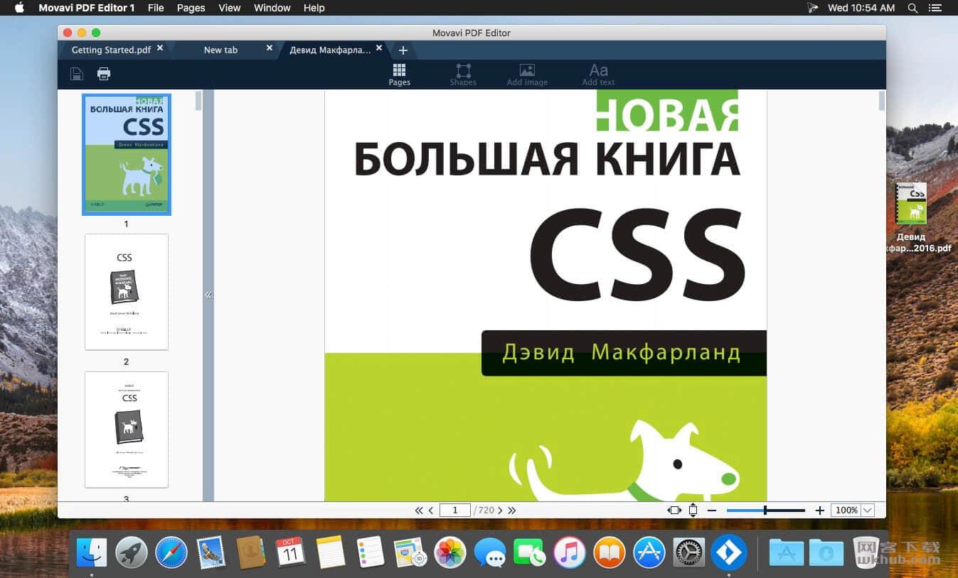 Movavi PDF Editor 1.7.1 优秀的PDF编辑工具