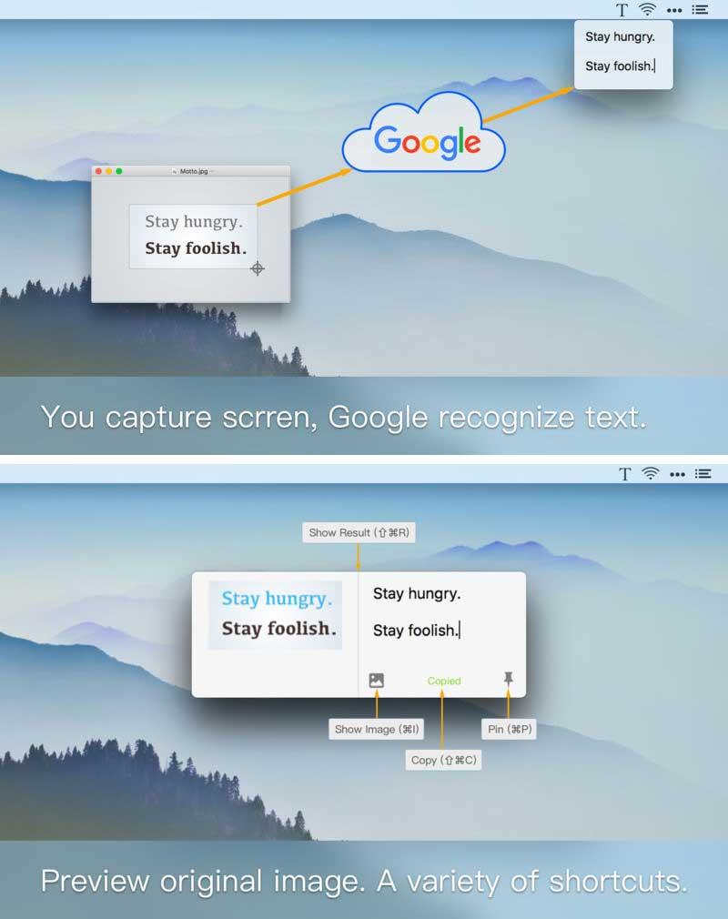iText 1.6.6 好用的屏幕文字识别工具