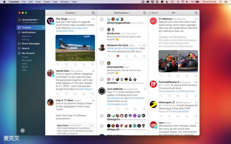Mac 版 Tweetbot 3 发布:深色模式、展开式边栏等