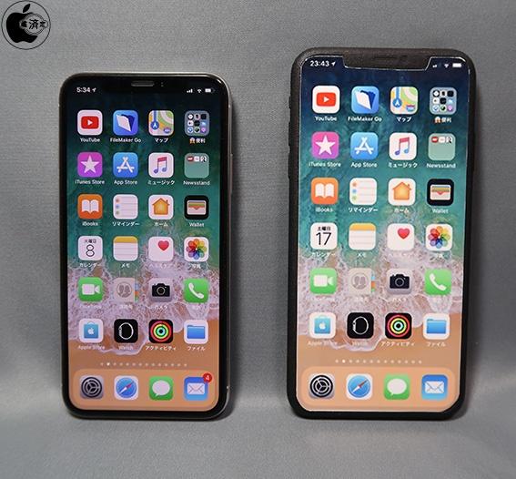 供应链渠道证实iPhone X Plus/X SE存在:有望今年亮相