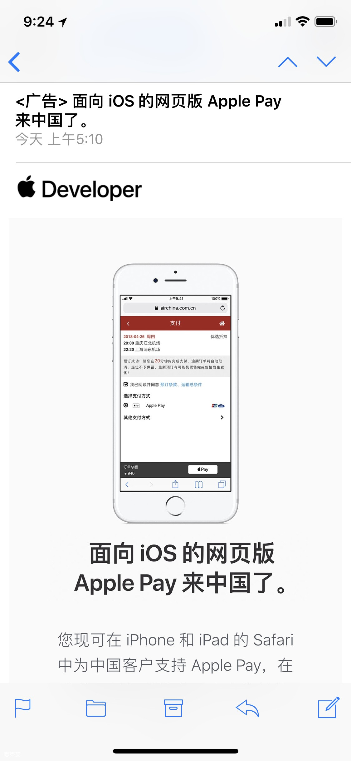 Apple Pay 网页版进入中国,目前仅限 iOS 用户