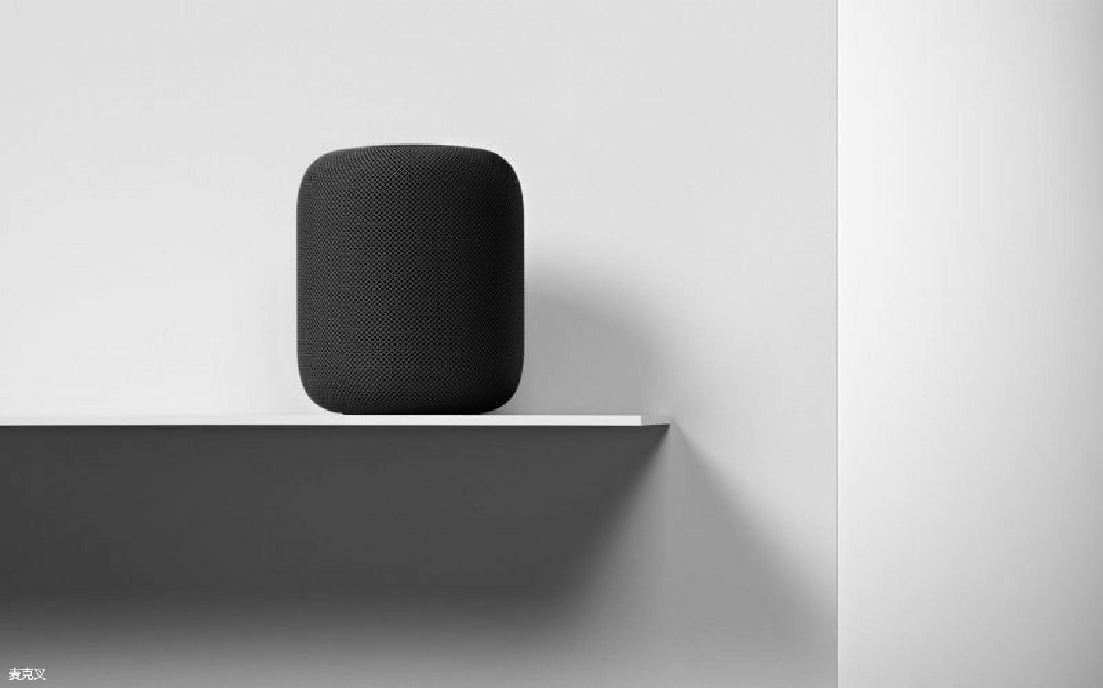 iOS 11.4 新功能:HomePod 将支持创建日历提醒事项