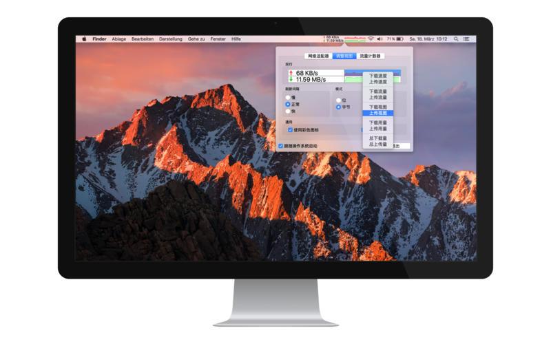 NetWorker 5.0.2 菜单栏网速监测显示工具