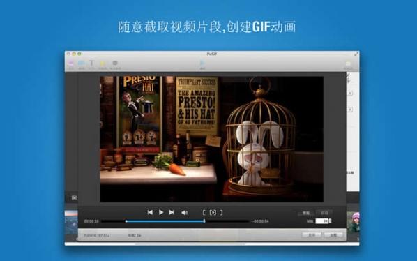 PicGIF 2.0.6 使用图片,视频轻松玩转GIF