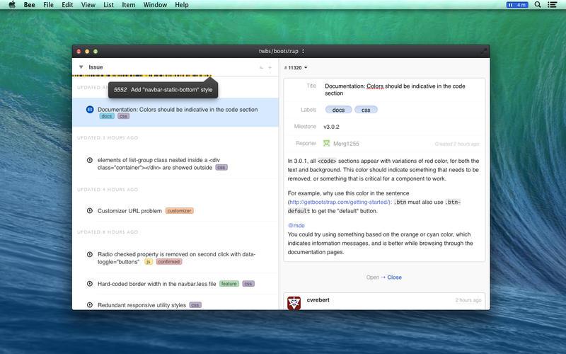 Bee 2.4.12 GitHub同步客户端