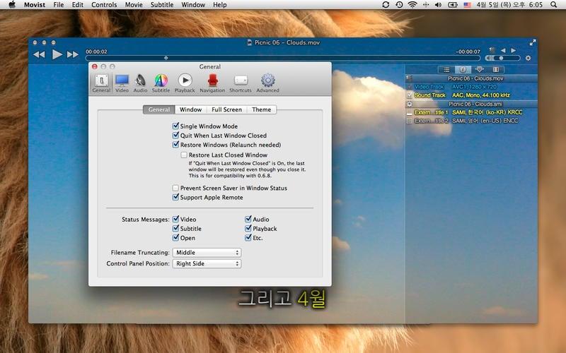 Movist 2.0.0b25 CPU占用率低的高清多格式媒体播放器