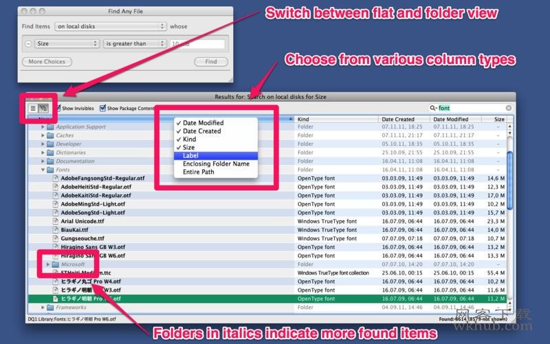Find Any File 1.9.3b3 本地文件搜索工具