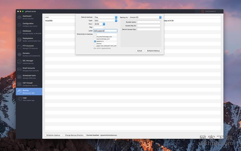 goPanel 2.6.0 强大直观易用的服务器管理工具