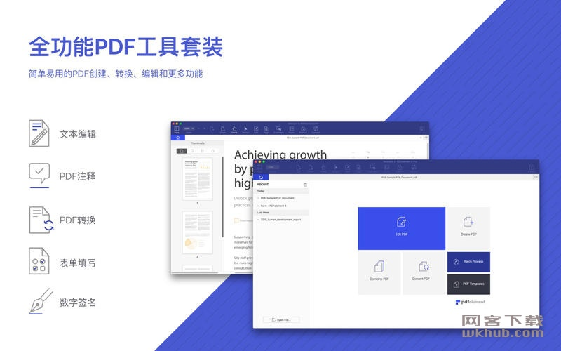 Wondershare PDFelement Pro 6.6.1 强大的PDF编辑应用