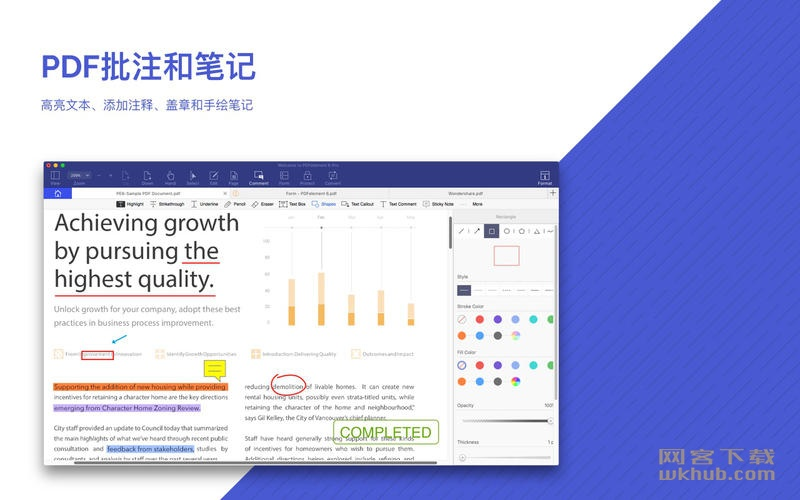 Wondershare PDFelement Pro 7.2.0.2612 强大的PDF编辑应用