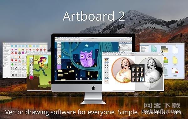 Artboard 2.2.1 CR2 又一款矢量绘图工具