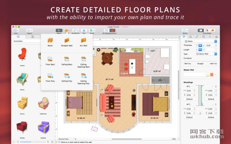 Live Home 3D Pro 3.6.4 强大的3D室内设计工具