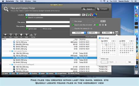 Scherlokk 3.6.1 优秀的文件搜索工具