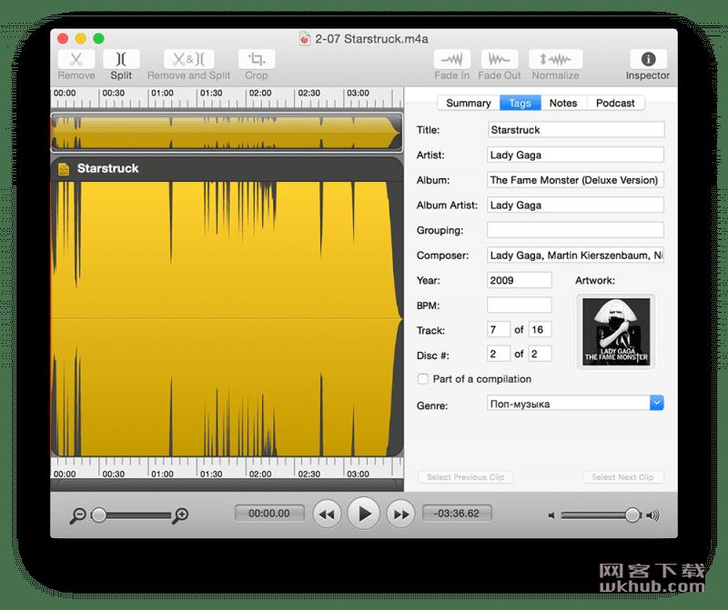 Fission 2.5.0 精简的音频编辑工具