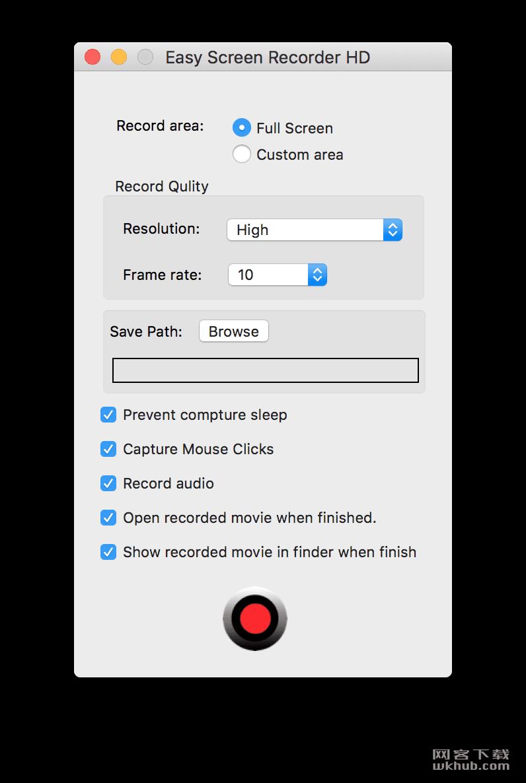 Easy Screen Recorder HD 2.1.5 小巧好用的屏幕录制应用