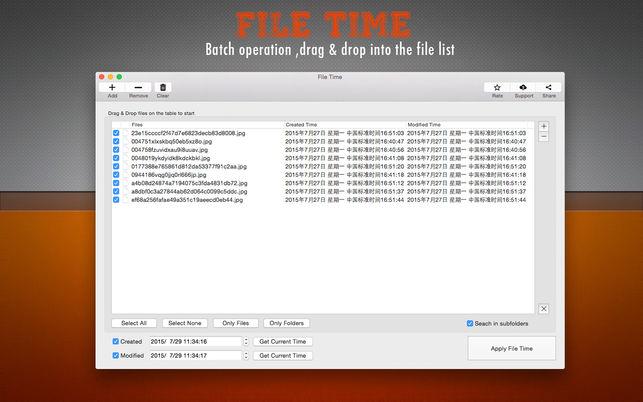 File Time 1.8 文件日期批量更改工具