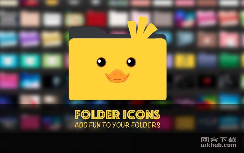 Folder Icons 1.2 强大的文件夹图标外观美化工具