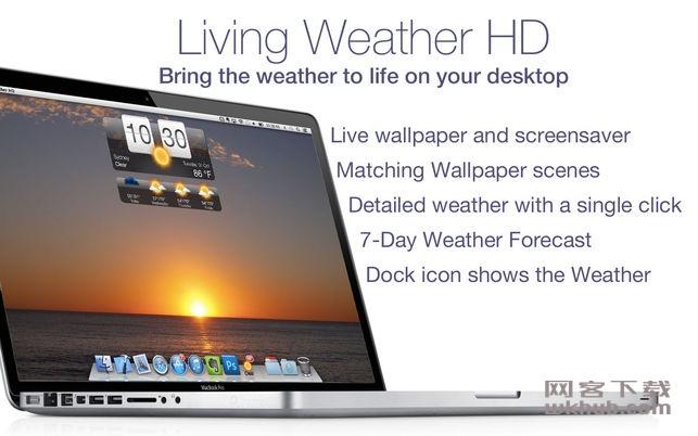 Living Weather HD 4.4.0 一款强大的天气预报工具