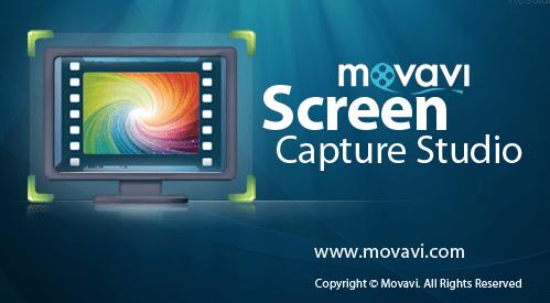 Movavi Screen Capture Studio 5.4 功能强大的屏幕录制应用