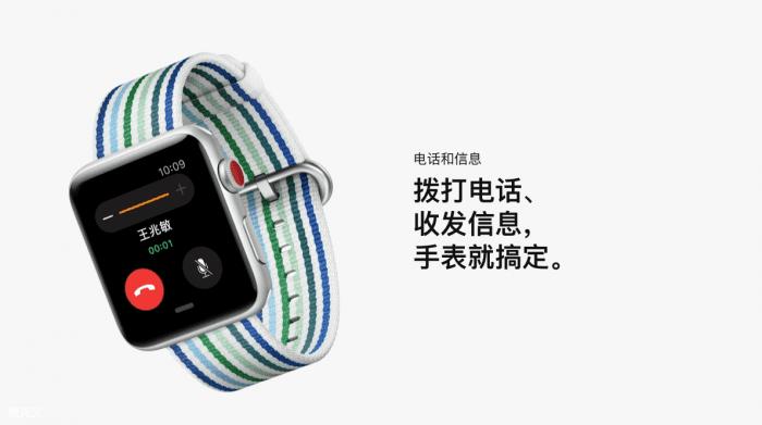 苹果发布 watchOS 4.3.1 开始抛弃 watchOS 1 应用