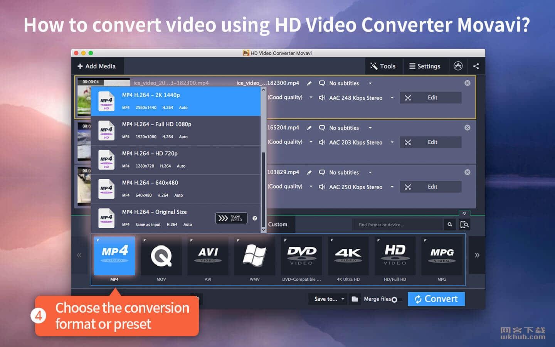 HD Video Converter Movavi 6.1.0 CR2 多功能视频媒体转换工具