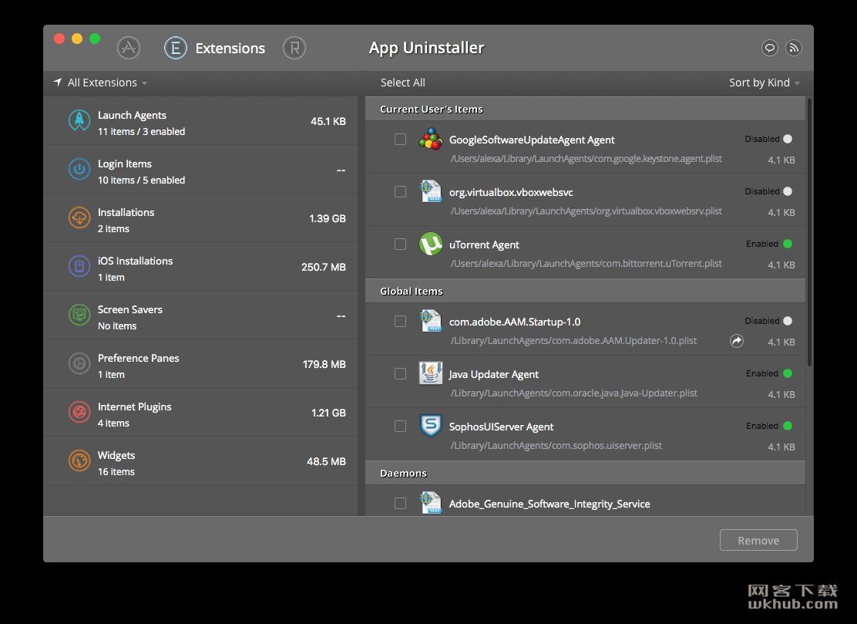 App Uninstaller 6.3 简单高效的应用程序卸载工具