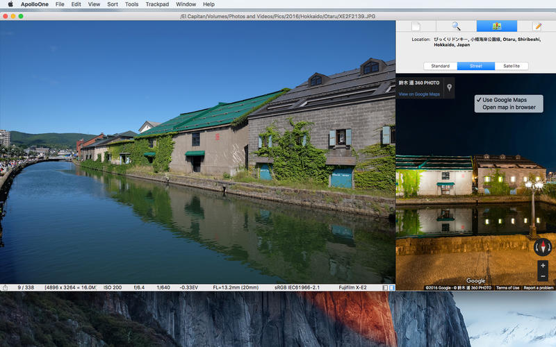 ApolloOne 2.1.3 优秀的图片浏览工具