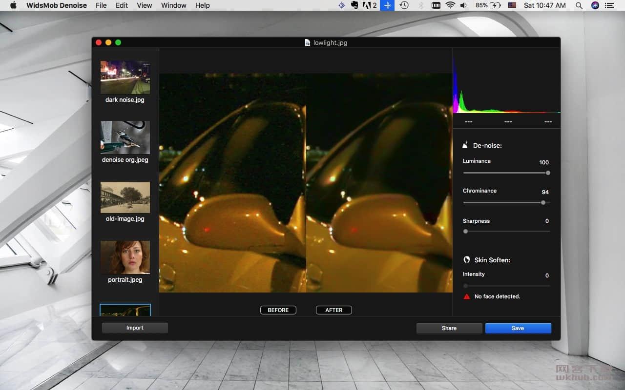 WidsMob Denoise 2.6 简单易用的照片降噪软件