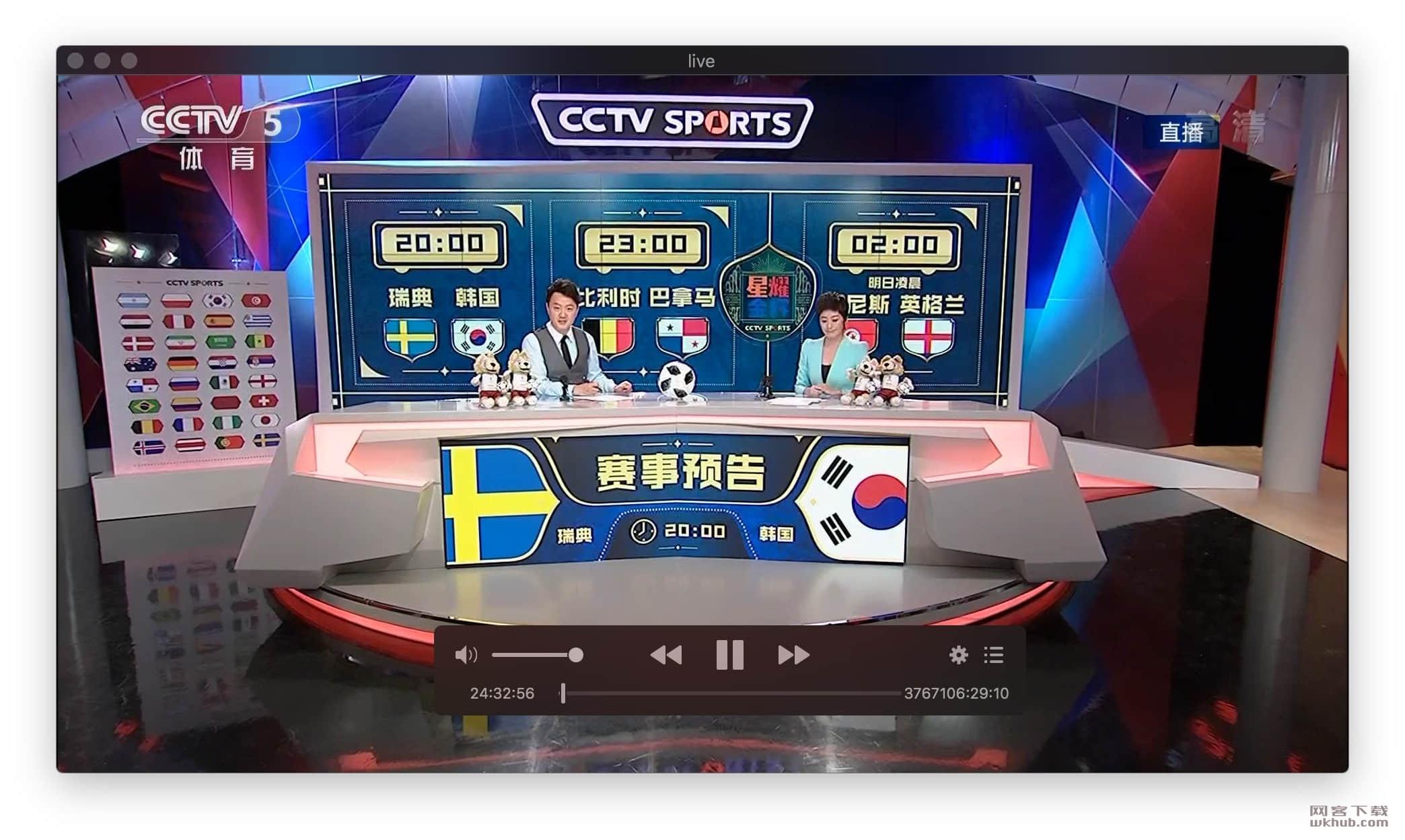 macOS下如何优雅的看2018世界杯高清直播