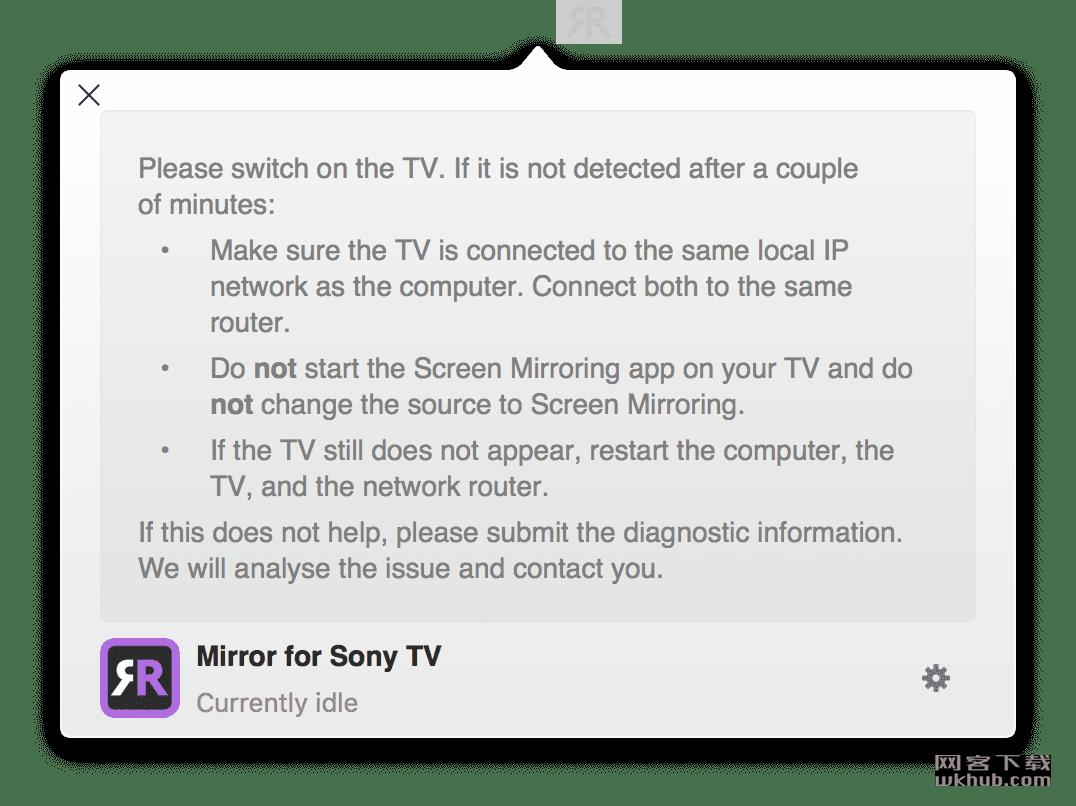 Mirror for Sony TV 3.0 Sony智能电视投影软件