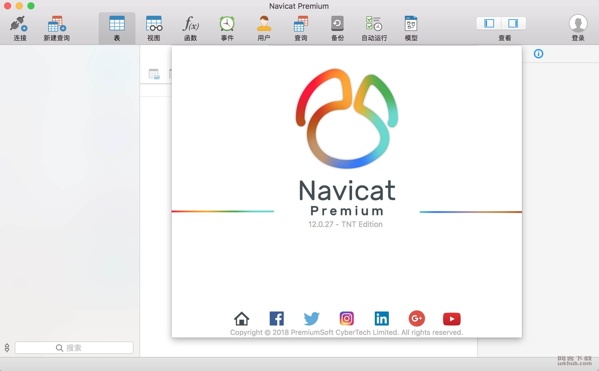 Navicat Premium 12.1.16 强大的数据库管理工具