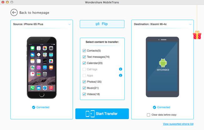 Wondershare MobileTrans 6.9.5.8 用于手机间传输数据的应用