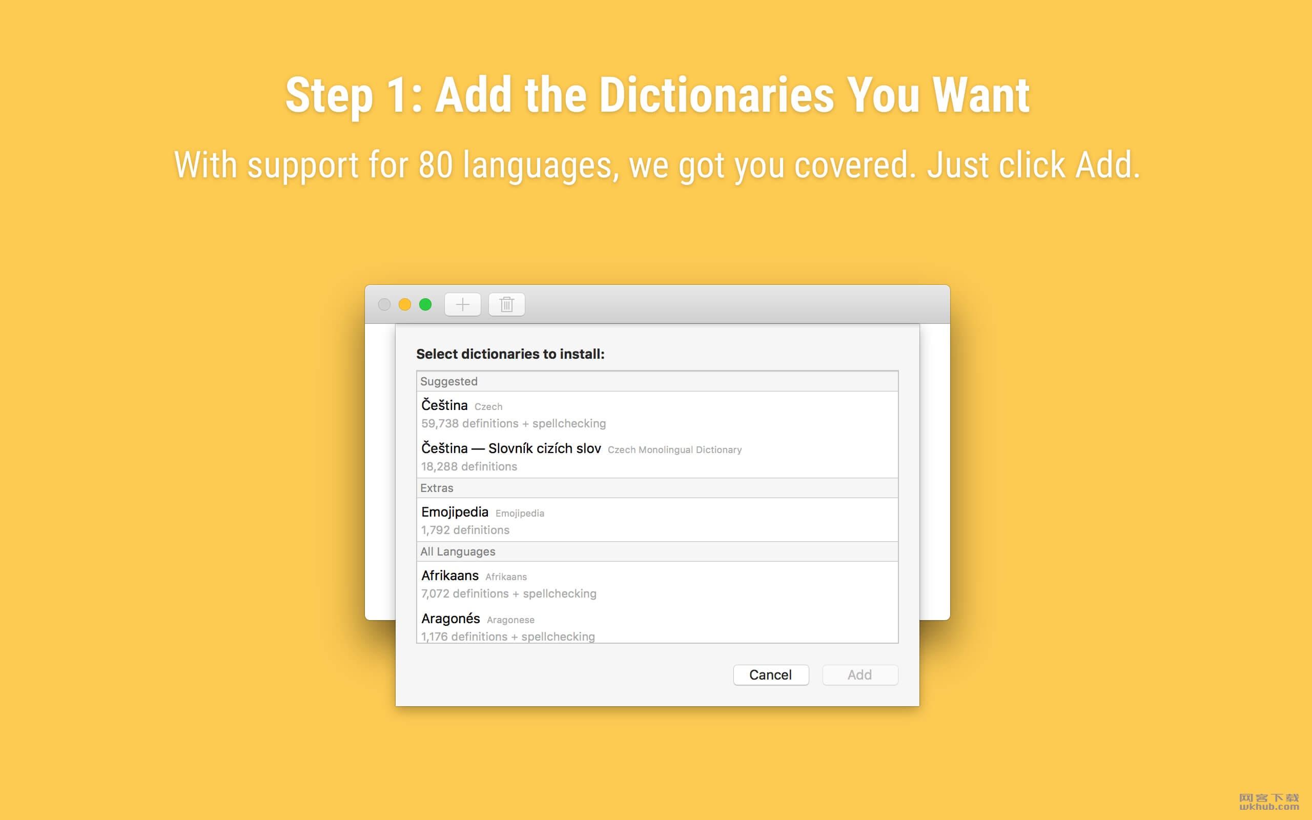 Dictionaries 1.3.3 易用的字典软件