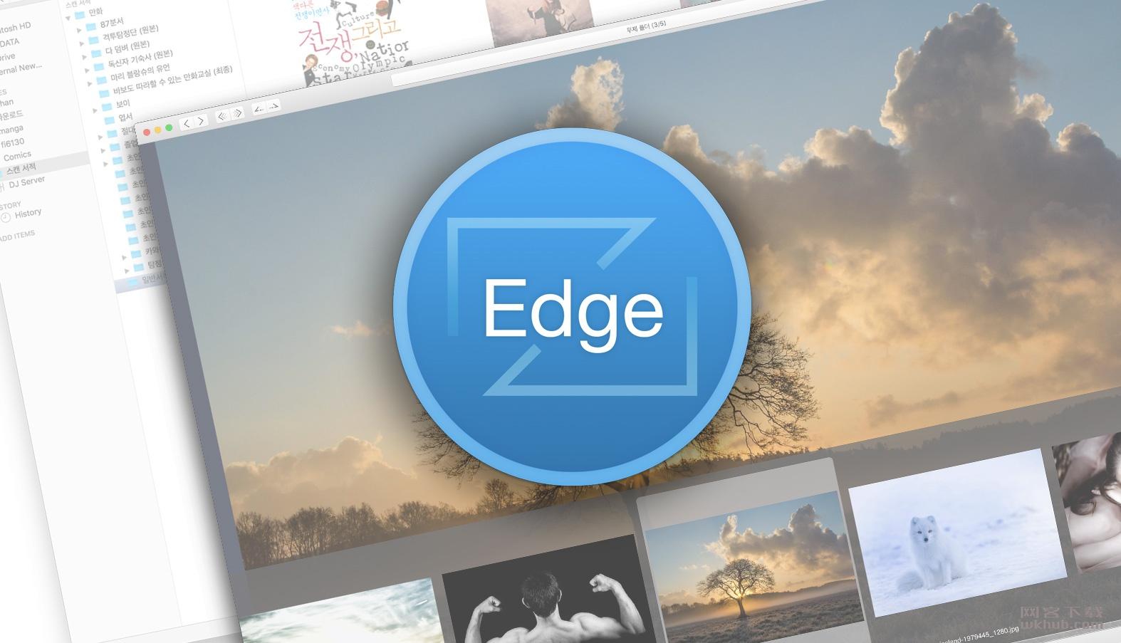 EdgeView 2.819 先进的图像查看器