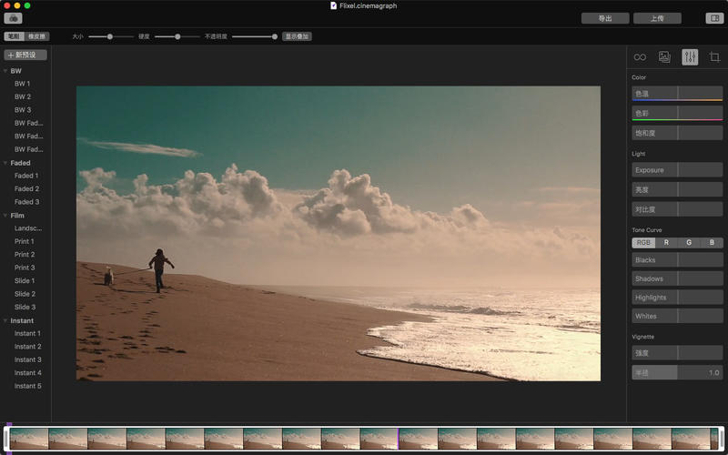 Cinemagraph Pro 2.7.1 图片特效编辑工具