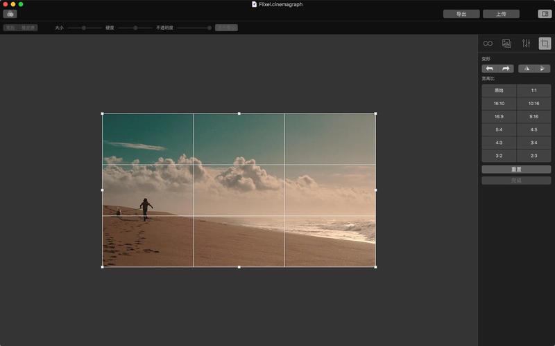 Cinemagraph Pro 2.8.3 图片特效编辑工具