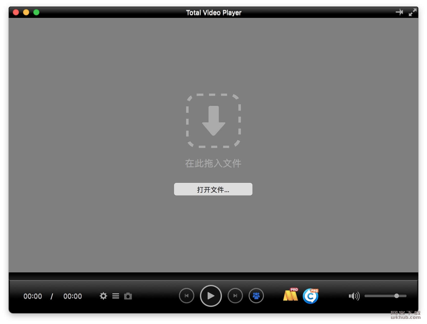 Total Video Player 3.0.1 功能强大的高清媒体播放器