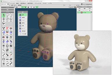Metasequoia 4.6.6 专业的3D模型建模软件
