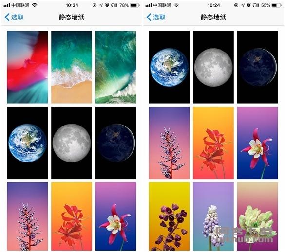 一篇文章带你看完 iOS 12 beta 6 的 8 个新变化