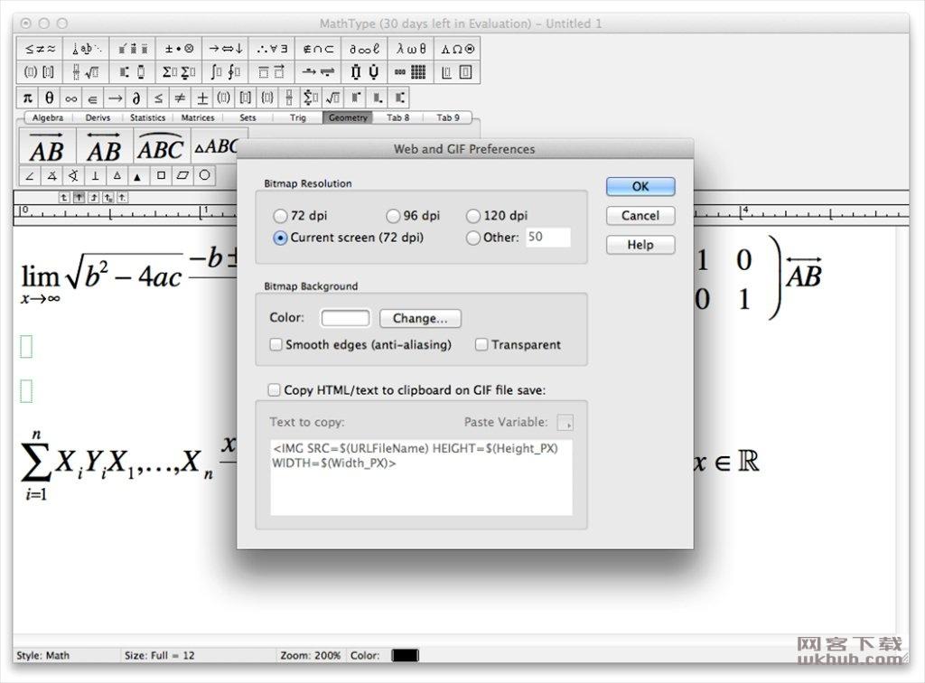 MathType 7.4.3 最好用的数学公式编辑器