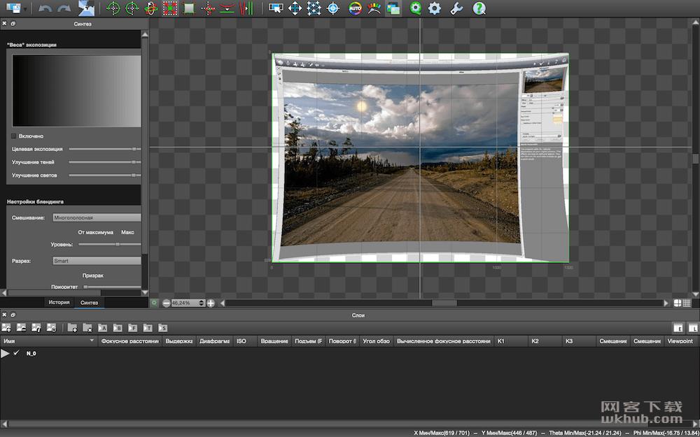 Autopano Giga 4.4.2 强大的全景图合成工具
