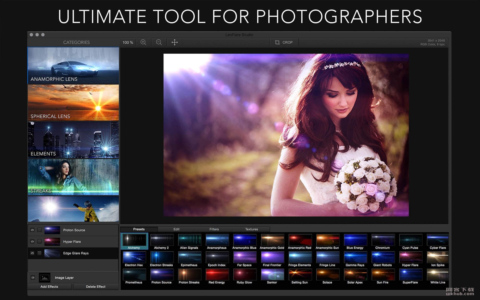 LensFlare Studio 6.5 镜头光晕光效软件