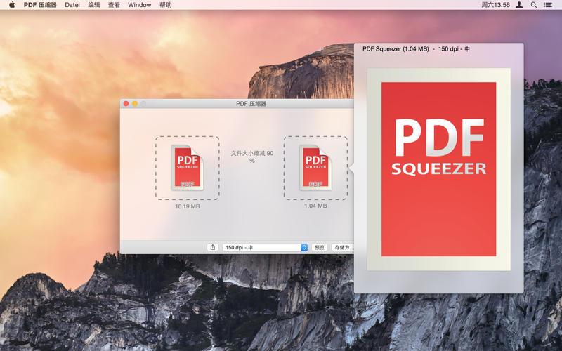 PDF Squeezer 3.10 优秀的PDF文件压缩工具