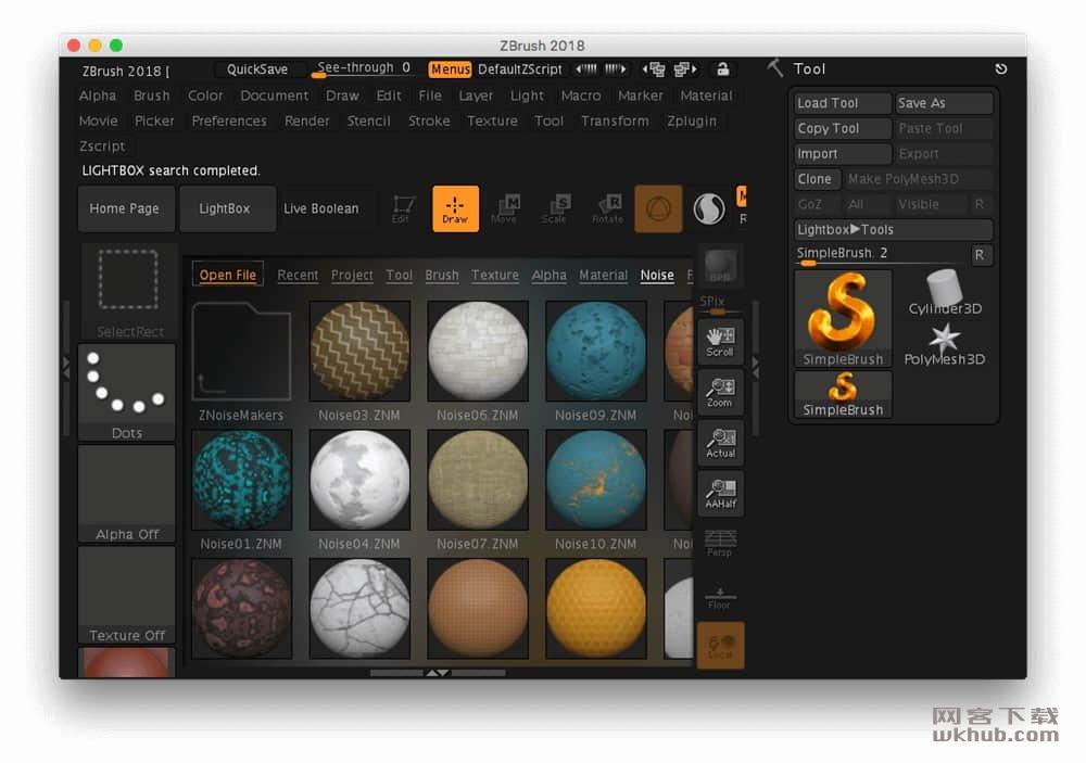 Pixologic ZBrush 2020.1.1 三维数字雕刻软件
