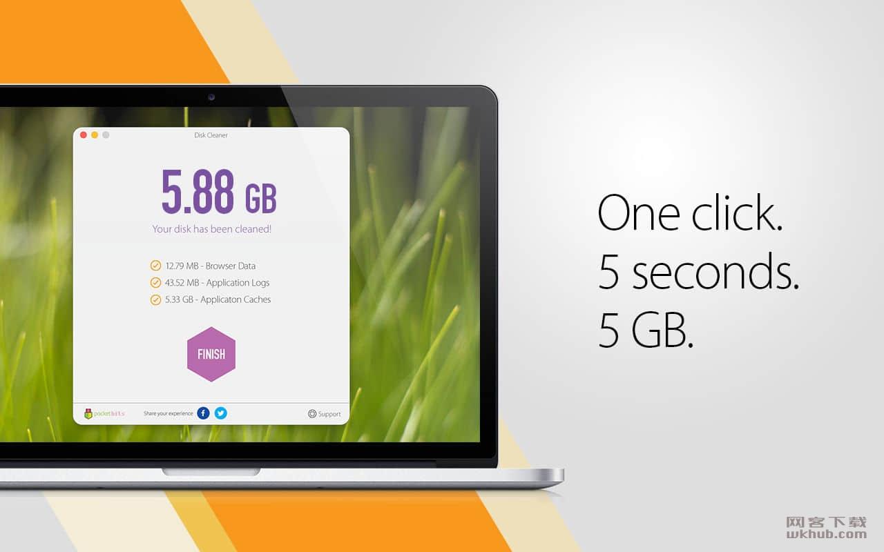 Disk Cleaner 1.6 磁盘清理工具