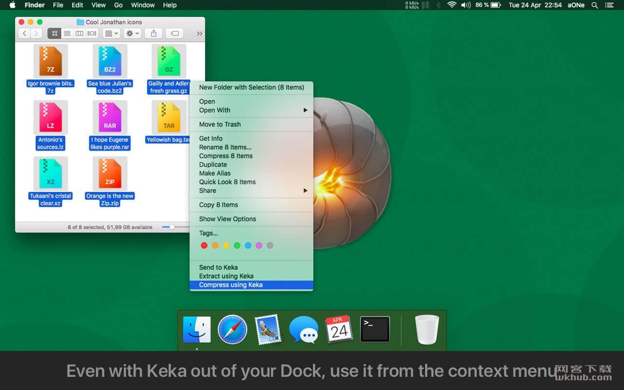 Keka 1.1.19 文件解压缩程序
