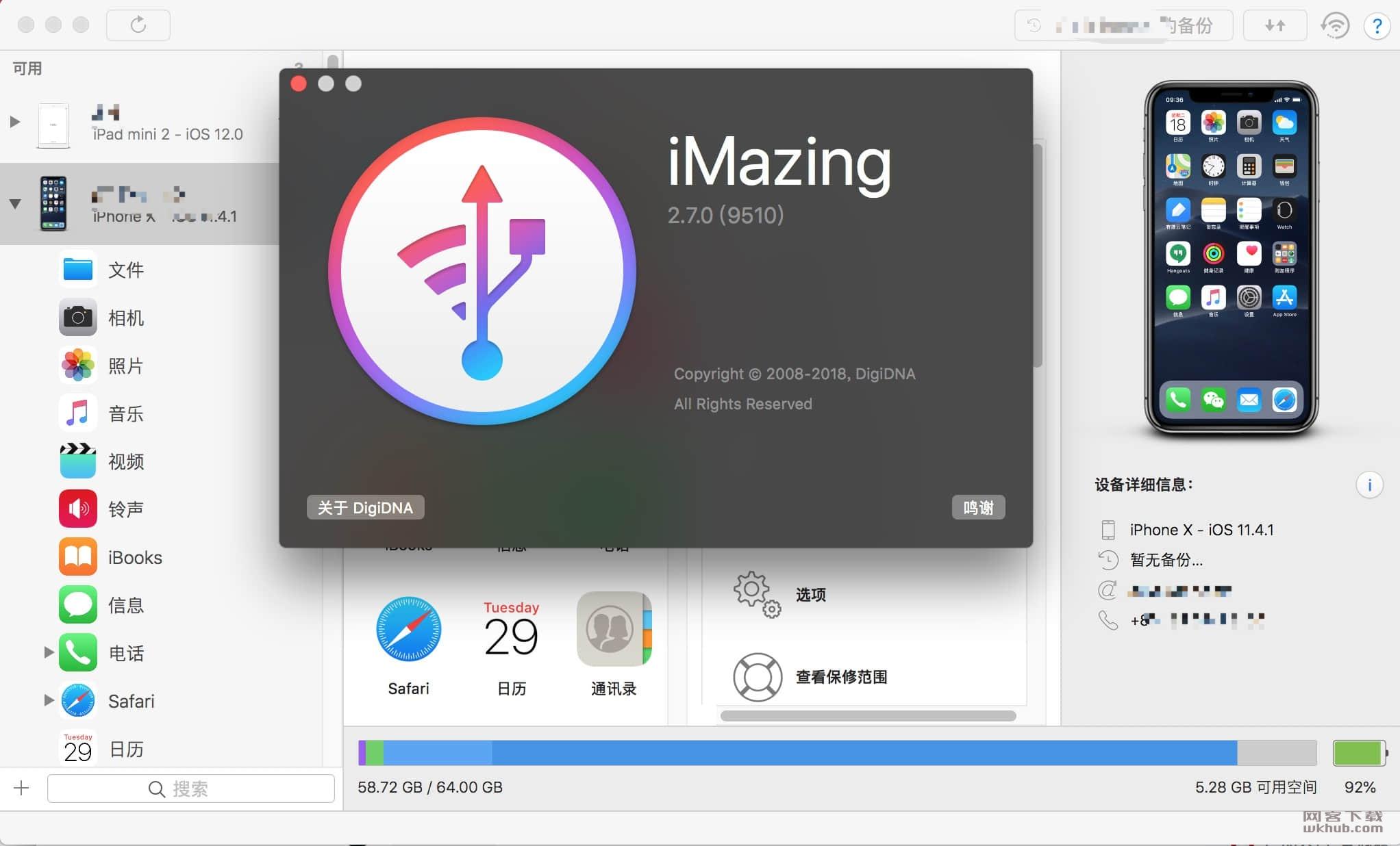 iMazing 2.10.5(11536) 在Mac上管理iPhone如此简单